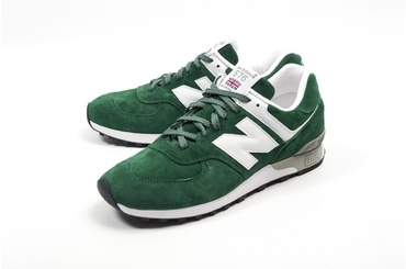 obuv new balance M576GG - Made in UK