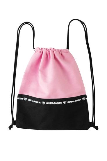 Gym Glamour Sportovní Vak - Pink