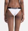 Calvin Klein Plavky Brazilian Intense Power Bílé Spodní Díl, M - 2/3