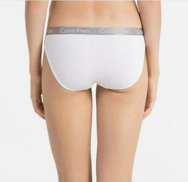 Calvin Klein Kalhotky Radiant Bílé, L - 2