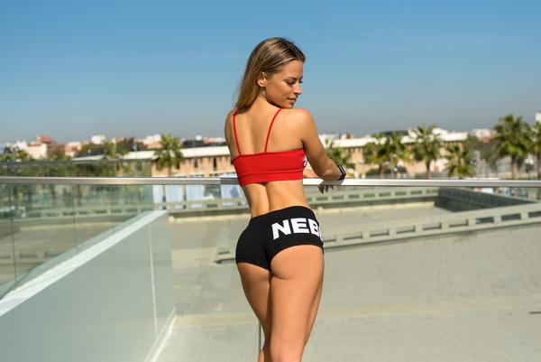 Nebbia Kraťásky 263 Black - 3