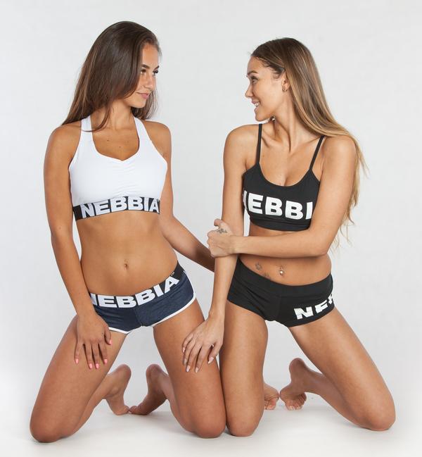 Nebbia Kraťásky 263 Black, L - 7